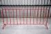 Ограждения барьерные металлические тр ф20/16 2500 мм  порошковое покрытие