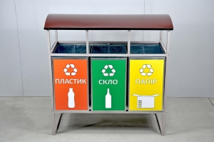 Контейнер для разд. сбора мусора на 3 отдела