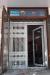 Решетки защитные складные на окна и двери. Тип 1 и Тип2